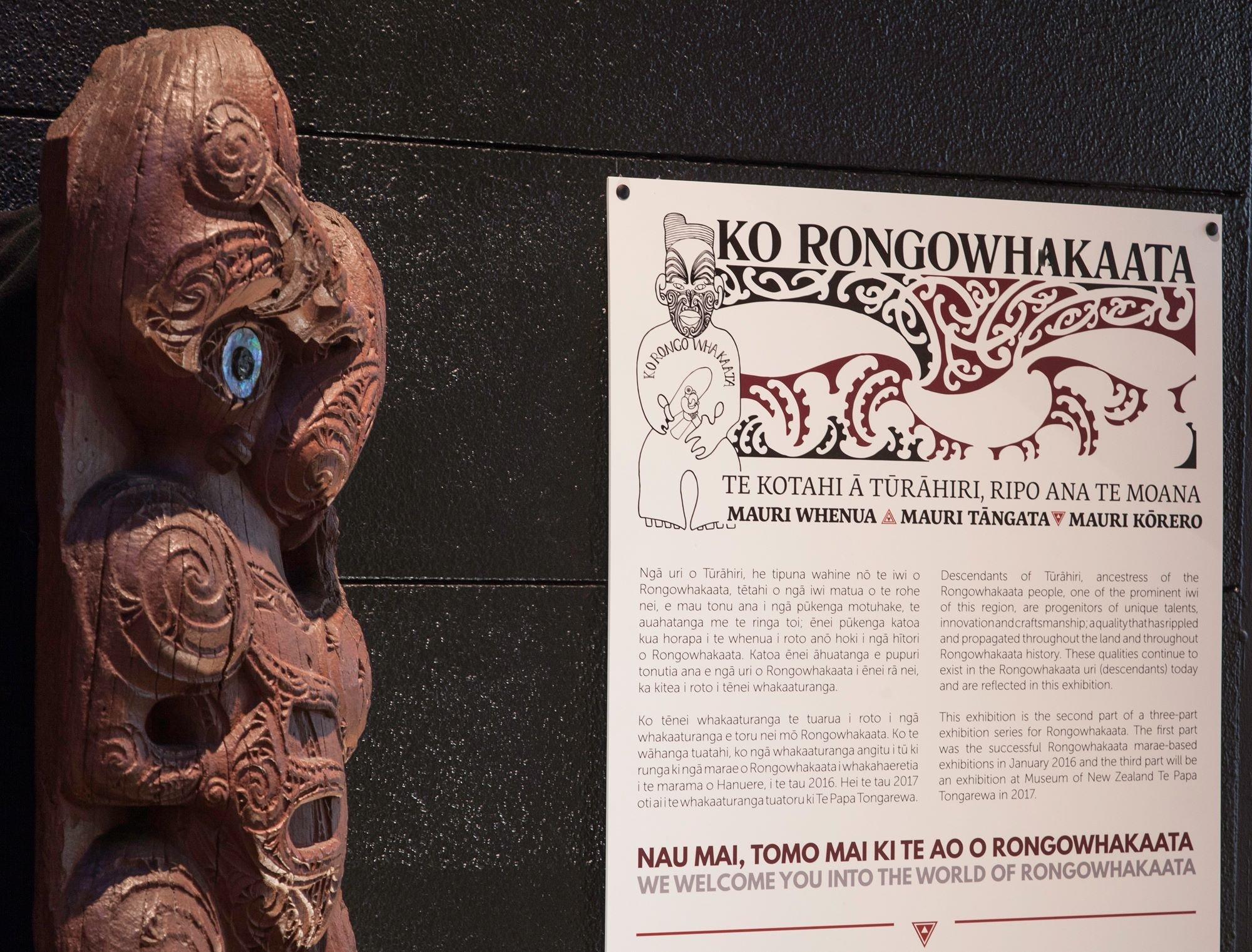 Ko Rongowhakaata exhibition, 2016